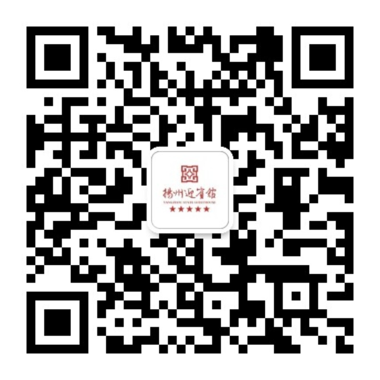 qrcode_for_gh_f3a97ccbc880_1280.jpg